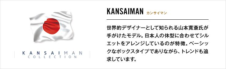 KANSAIMAN COLLECTION