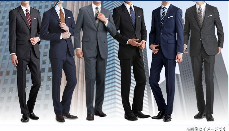 スーツスタイルモデル